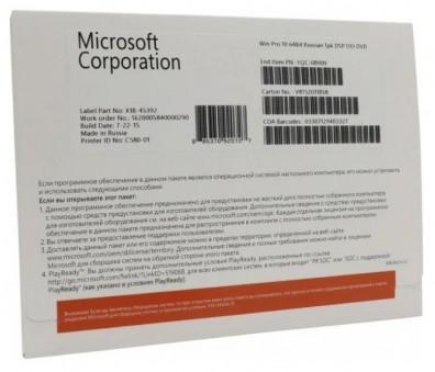 Microsoft Windows 10 Professional Russian 64-bit 1pk DSP OEI DVD