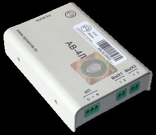 Генераторный блок АВ-4Л